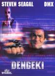 DENGEKI 電撃 (字幕版)