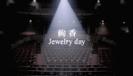 Jewelry day - Ayaka