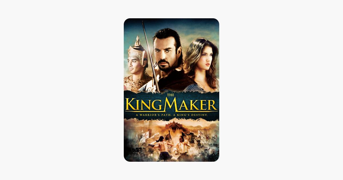 ‎The King Maker on iTunes