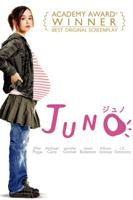Juno/ジュノ (吹替版)