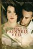 The Painted Veil (2006) - John Curran