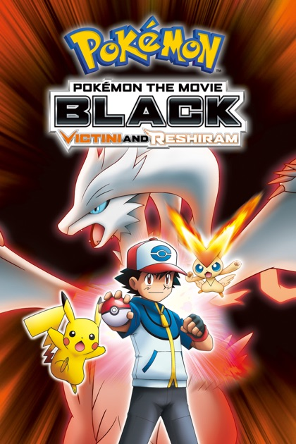 Pokemon Giratina And The Sky Warrior Full Movie In Hindi Download