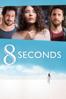 8 Seconds - Ömer Faruk Sorak