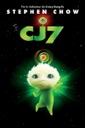 Affiche du film Cj7
