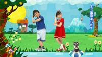 マル・マル・モリ・モリ!(フルサイズ) 薫と友樹の振り付き映像(スペシャル・バージョン)