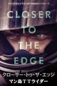 CLOSER TO THE EDGE マン島TTライダー (字幕版)