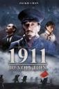 Affiche du film 1911 Révolution