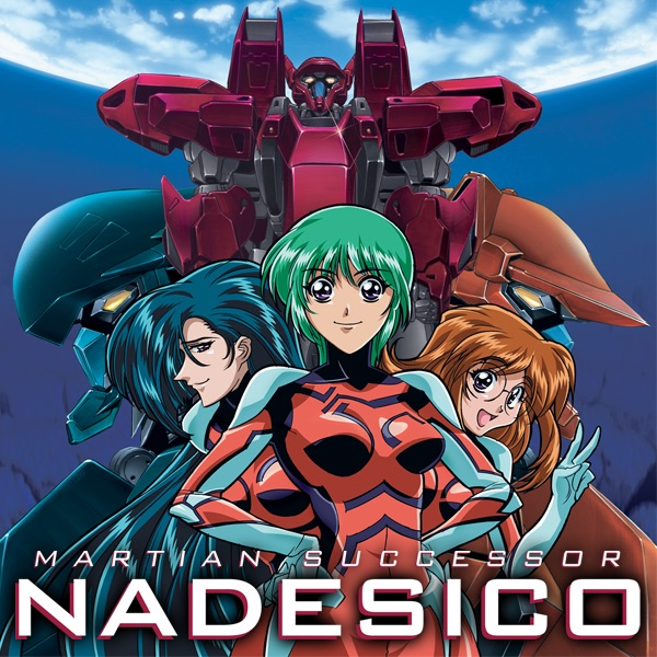 Martian Successor Nadesico Prince Of Darkness On ITunes