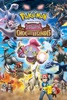 icone application Pokémon le film : Hoopa et le choc des légendes (VF)