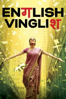 English Vinglish - Gauri Shinde