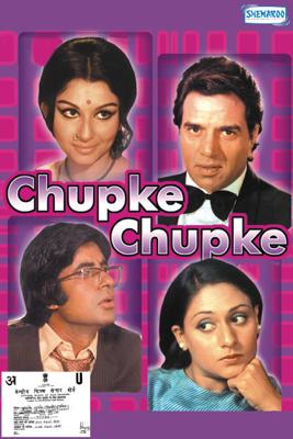 Hrishikesh Mukherjee - Chupke Chupke artwork