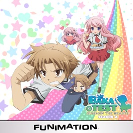 Baka and Test - Summon the Beasts 2   Anime-Planet
