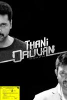 Mohan Raja - Thani Oruvan artwork