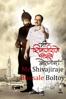 Me Shivajiraje Bhosale Boltoy - Santosh Manjrekar