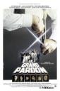 Affiche du film Le grand pardon