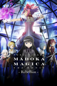 Puella Magi Madoka Magica the Movie: Rebellion