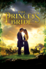 La princesa prometida (The Princess Bride) - Rob Reiner
