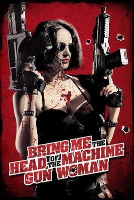 Ernesto Diaz Espinoza - Bring Me the Head of the Machine Gun Woman illustration