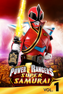 Something Power rangers samurai share