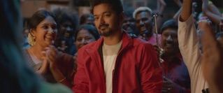 Bigil Celebration (From