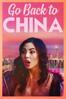 Emily Ting - Go Back to China  artwork