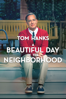 Marielle Heller - A Beautiful Day In the Neighborhood  artwork