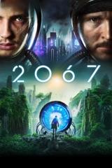 2067 (字幕/吹替)