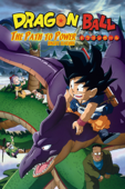 Dragon Ball: The Path to Power (Subtitled) [Uncut Feature]
