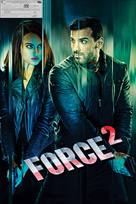 Abhinay Deo - Force 2 artwork
