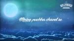 Maine Puchha Chand Se