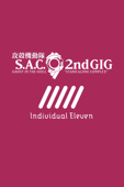 Ghost in the Shell: S.A.C. 2nd GIG - Individual Eleven (Dubbed)