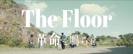 Kakumei o Narase - The Floor