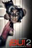 Tyler Perry's Boo 2! - A Madea Halloween - Tyler Perry