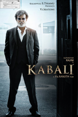 Pa. Ranjith - Kabali artwork