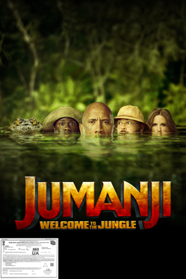 Jake Kasdan - Jumanji: Welcome to the Jungle artwork