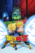 Dragon Ball Z: Movie 11 - Bio-broly