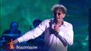 Водопадом (Live in Crocus City Hall 05.12.2012) - Григорий Лепс