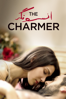 Milad Alami - The Charmer  artwork