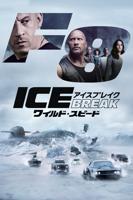 F. Gary Gray - ワイルド・スピード ICE BREAK (字幕/吹替) artwork