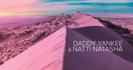 Otra Cosa - Daddy Yankee & Natti Natasha