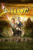 Ron Howard - Willow  artwork