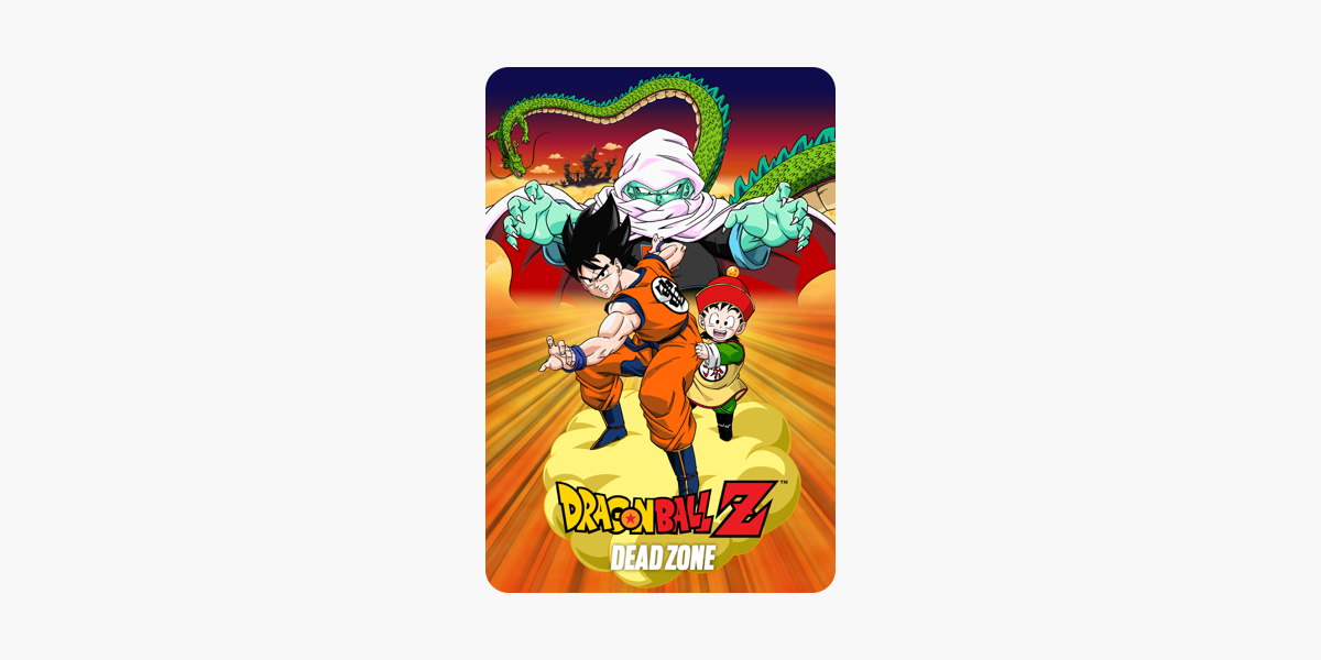 Dragon Ball Z The Dead Zone On Itunes Descubre como cambiar el color a tu fb! itunes apple