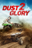 Dana Brown - Dust 2 Glory  artwork