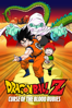 Dragon Ball Z: Curse of the Blood Rubies - Unknown