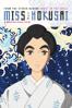 Keiichi Hara - Miss Hokusai  artwork