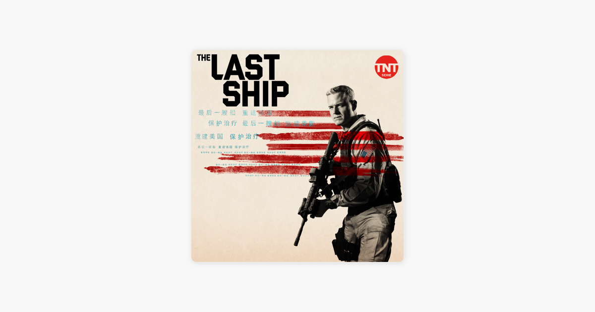 Last Ship Staffel 3