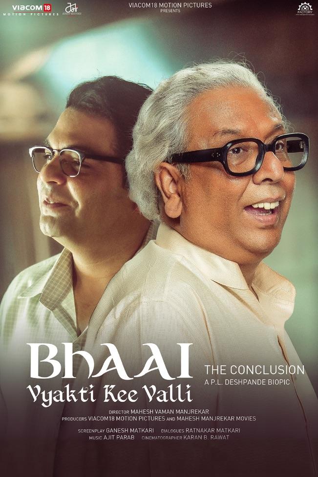 Bhai – Vyakti Ki Valli -2 Uttarardha 2019 Marathi 1080p 720p ITUNES DL H264 DD 5.1