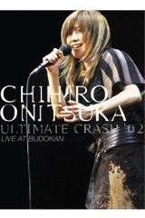 鬼束ちひろ: ULTIMATE CRASH '02 LIVE AT BUDOKAN (Live)