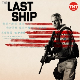 the last ship season 4 all episodes download torrent