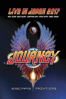 Journey - Escape & Frontiers Live In Japan  artwork